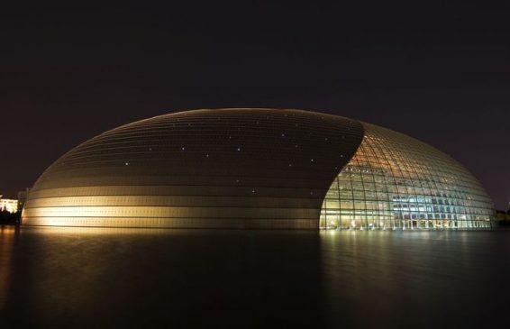 Teatr Narodowy w Pekinie Fot. Zdjęcia: HRS